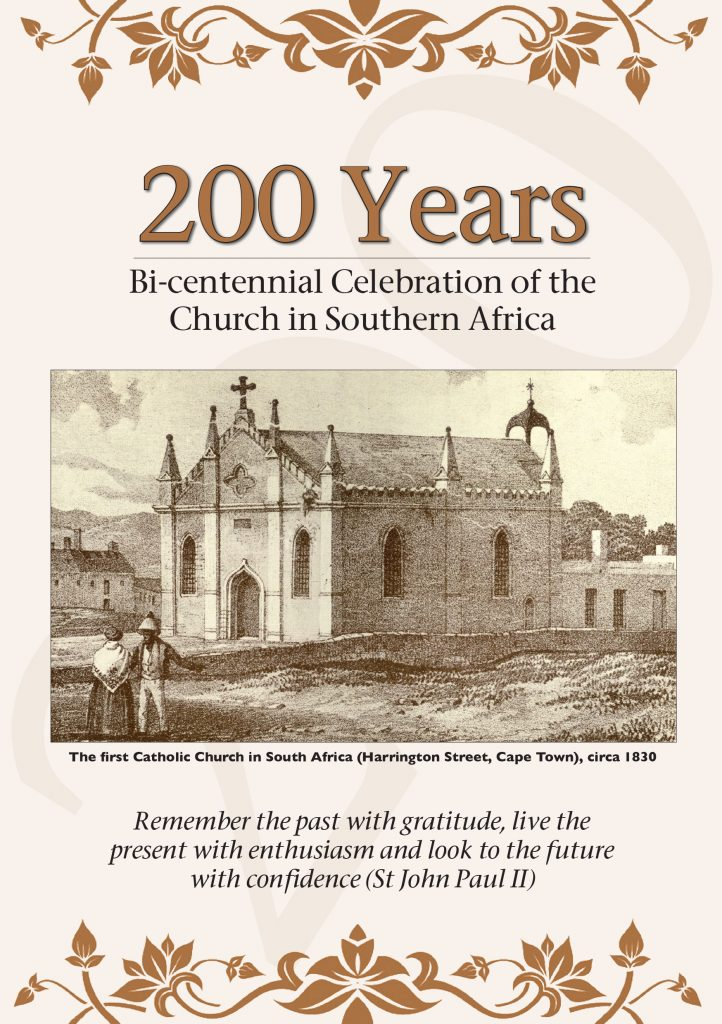 200-years-celebration---Repro-to-publish-(003)-1