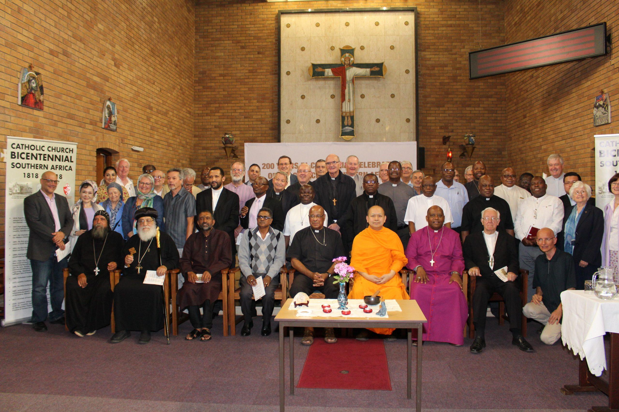 SACBC Interfaith Dialogue